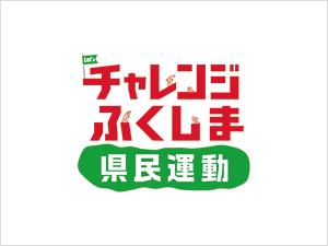 第50回福島県サイクルスポーツ大会